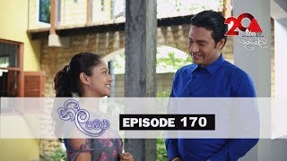 Neela Pabalu | Episode 170 | 03rd January 2019 | Sirasa TV Thumbnail