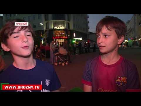 В Грозном прошел фестиваль активистов WorkOut