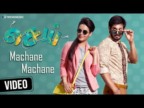 Sei Tamil Movie | Machane Machane Video...