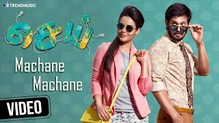 Sei Tamil Movie | Machane Machane Song | Nakul | Aanchal Munjal | Chandrika Ravi | TrendMusic
