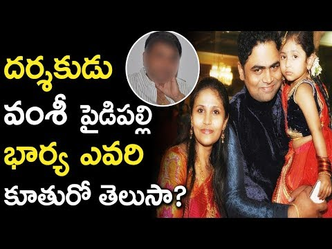 Vamsi paidipally wife sexual dysfunction