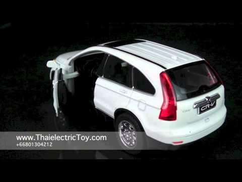 Honda CR-V Model color White