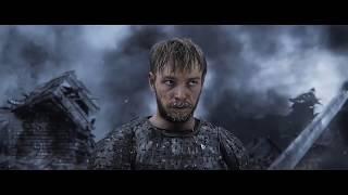 Легенда о Коловрате — Трейлер #2 (2017)