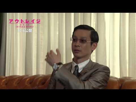 映画『アウトレイジ ビヨンド』加瀬亮インタビュー