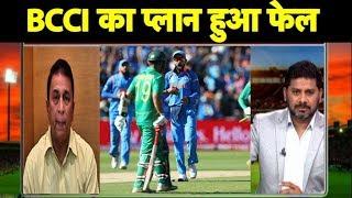 Aaj Tak Show: गावस्कर ने कहा पाकिस्तान मुद्दे पर BCCI का स्टैंड ही गलत | Sports Tak