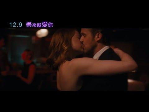 2017電影 . 樂來越愛你 . 電影 線上 看