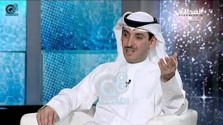 صالح الملا: ما الذي يعيب ملا صالح أنه كان سكرتير الحاكم أنا أفتخر بذلك وإن كنت أختلف مع بعض مواقفه