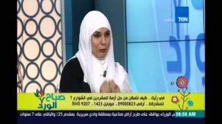 صباح الورد  لقاء مع مؤسسي دار معانا الأولى بالوطن العربي لرعاية المشردين البالغين -30 إبريل