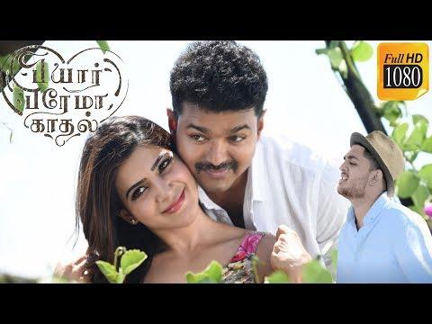 Download Lagu  Vijay   Samantha In High On Love Song Cover   Yuvan Shankar Raja   Sid Sriram   Janaarth K Rathnam Mp3 Free