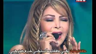 Fulla - 3achqa ( Sabah) فلة الجزائرية
