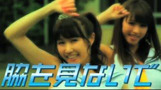 「抜け駆け!女塾」番組発アイドル「女塾オールスターズ」 Stand-Up Rec...