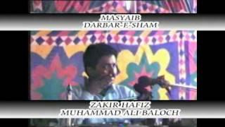 00482 ZAKIR HAFIZ MUHAMMAD ALI BALOCH
