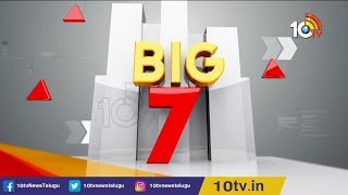 Health Schemes Fight in Telangana | What is The Future of P.Chidambaram |  Big 7 @ 7PM  News