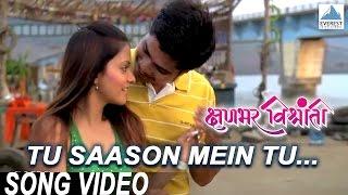 Tu Saanson Mein Hai Tu - Kshanbhar Vishranti | Marathi Love Songs | Sachit Patil, Sonalee Kulkarni