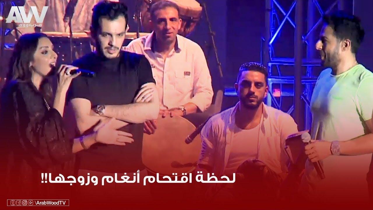 عرب وود | أنغام وزوجها يقتحمان المسرح على محمد حماقي بحفله في السعودية