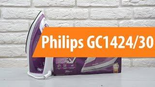 Розпакування Philips GC1424/30 / Unboxing Philips GC1424/30