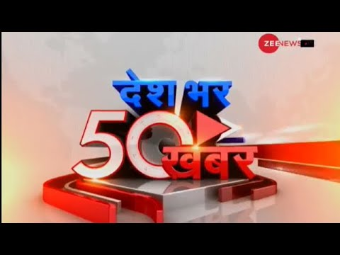 News 50: Watch top news stories of the day
