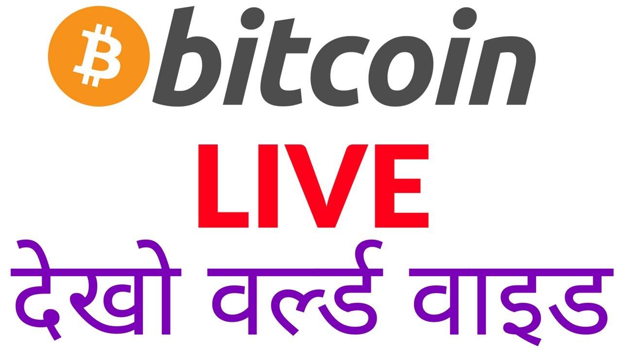 Bitcoin-Live
