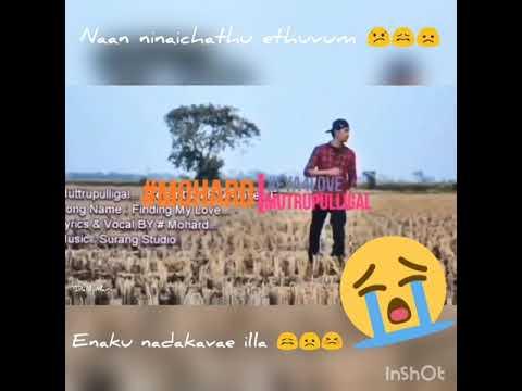 Enna Piriya Sonna Naan Pirinjiruven Full Gana Song Nan Nanachathu Ethuvum Tamil Gana