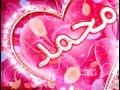 اجمل فيديو تصميم توته اهداء الى حبيبي محمد امممح احبك ياروحي الوصف مهم جدا