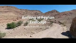 Arriving at Feynan Ecolodge
