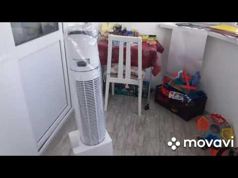 Вентилятор напольный Ardesto FNT-R44X1W