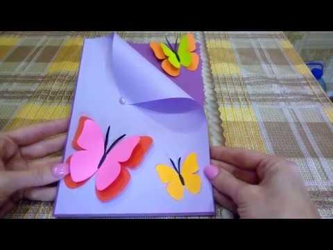 Как сделать открытки своими руками за 5 минут, след