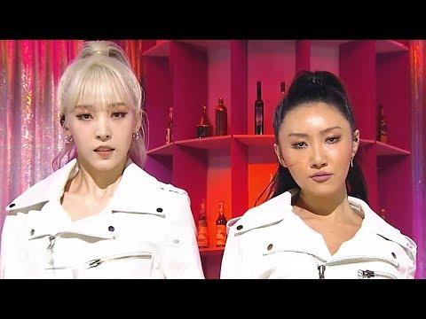 MAMAMOO - Gogobebeㅣ마마무 - 고고베베 [SBS Inkigayo Ep 995]