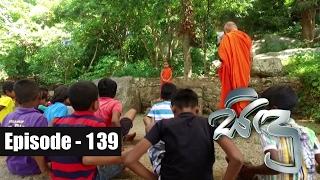 Sidu | Episode 139 16th February 2017 Thumbnail
