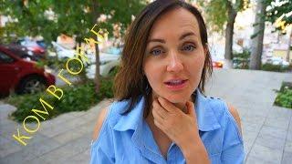 видео Аллергия в горле: причины и первая помощь