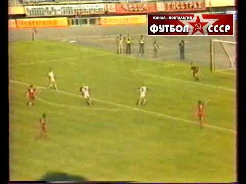 1984 Арарат (Ереван) - Зенит (Ленинград) 1-2 Чемпионат СССР по футболу