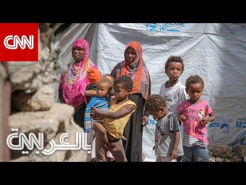مفوضية اللاجئين في اليمن: نتطلع لمؤتمر الرياض ولم نحصل على 30% من احتياجاتنا المالية  - 15:59-2020 / 5 / 28