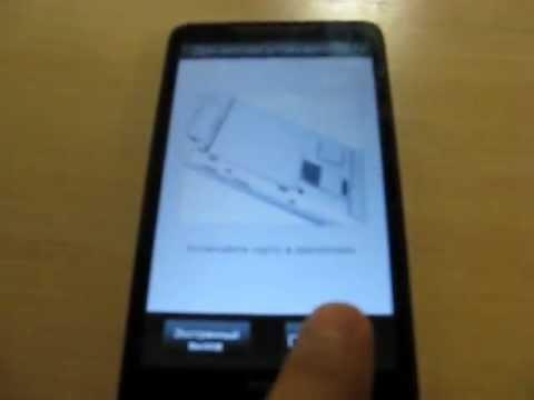 Не работает тачскрин  HTC HD2