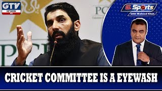 Cricket Committee is a eyewash | G Sports with Waheed Khan, 13th February 2020