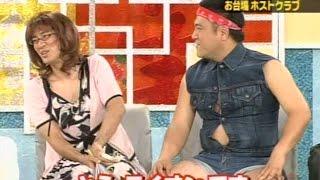 ゲスト・次長課長 「チクリ箱」 10:10- 「気になるあの子を暴き隊!」(...