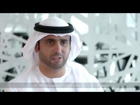 Investment Approach - Creating Networks   Al Maryah Island