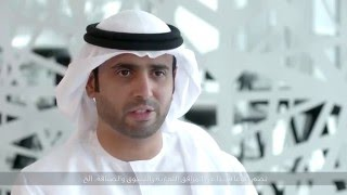 Investment Approach - Creating Networks | Al Maryah Island
