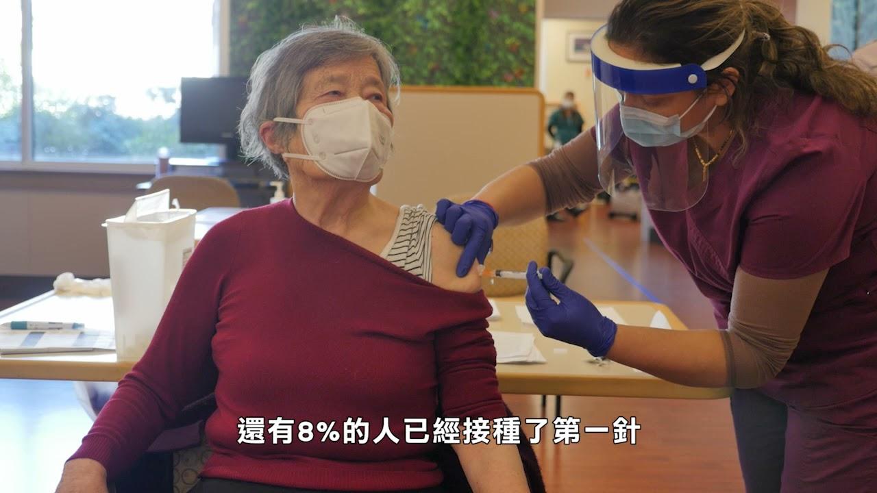 加州: 全美新冠肺炎傳播率最低州