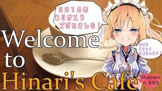[LIVE] 【年納め】最高のコーヒーと年納め配信【COE2位の一杯】