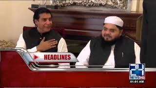 News Headlines | 1:00 AM | 24 Oct 2018 | 24 News HD