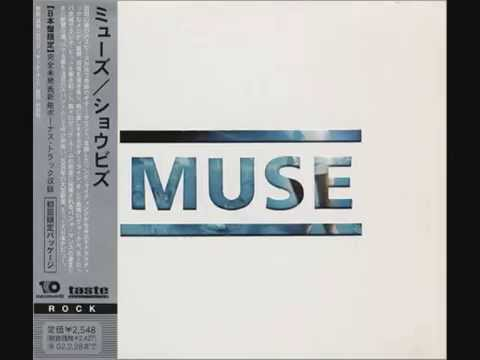 Muse Live Finland Full Concert CD