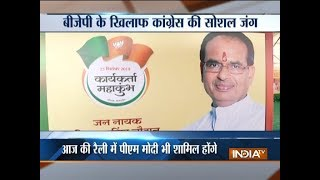 Congress attacks BJP, hashtag 'Choro Ka Mahakumbh' trends on social media