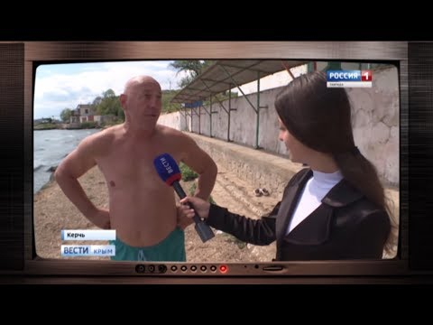 Как Крым встречает лето 2019, когда скрыть разруху не получается - Гражданская оборона, 11.06.2019