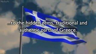 'A Greek Odyssey' trailer
