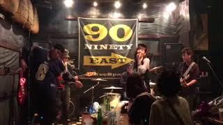 8(エイト)+一刻館 ⑥ Hard To Hundle 20180324 水戸90EAST thumbnail