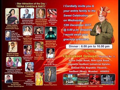 Vagad Cha Raja - Shah Niyani Live Streaming by CommuTree