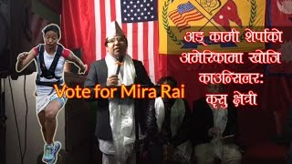 Nepali Consulate Mr Krishu Chhetri appeal vote for Mira Rai
