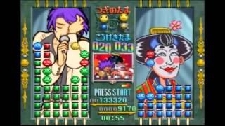 N64版進め!対戦ぱずるだま 超絶連鎖モードでプレイ