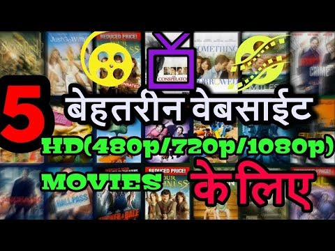 Bollywood movies download site list for mobile phone in mp4