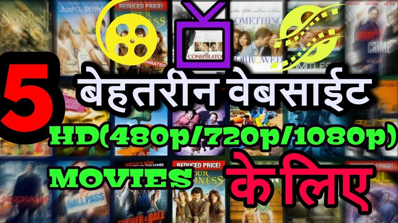 50 first dates full movie download in hindi 480p